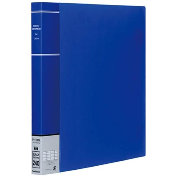 ナカバヤシNakabayashiポケットアルバムフォトグラフィリア/PHOTOGRAPHILIA(L判3段×2列240枚/ブルー)PH6L-1024-B[PH6L1024B]