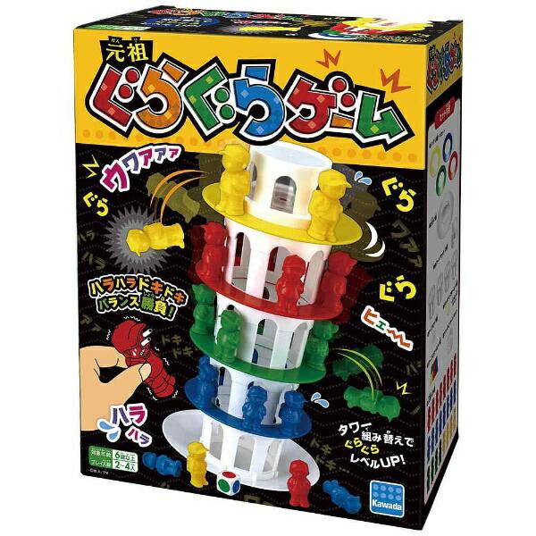 カワダKAWADAKG-001ぐらぐらゲームNEW[人気ゲーム1202]