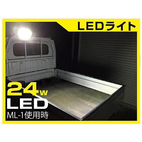 樫村KASHIMURALEDワークライト丸ML-1[ML1]