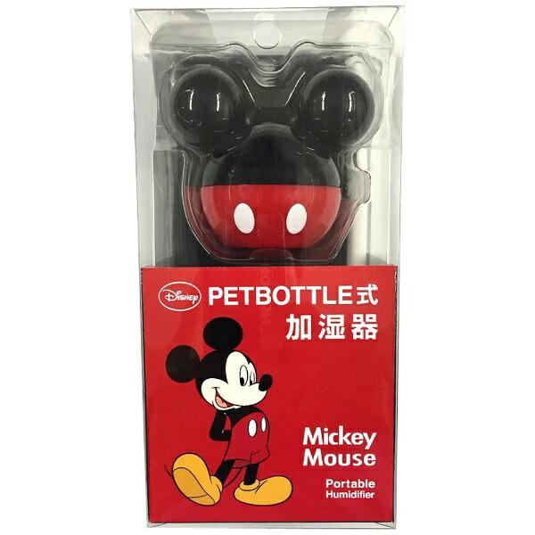樫村KASHIMURATD-8加湿器カシムラミッキーマウス[超音波式]