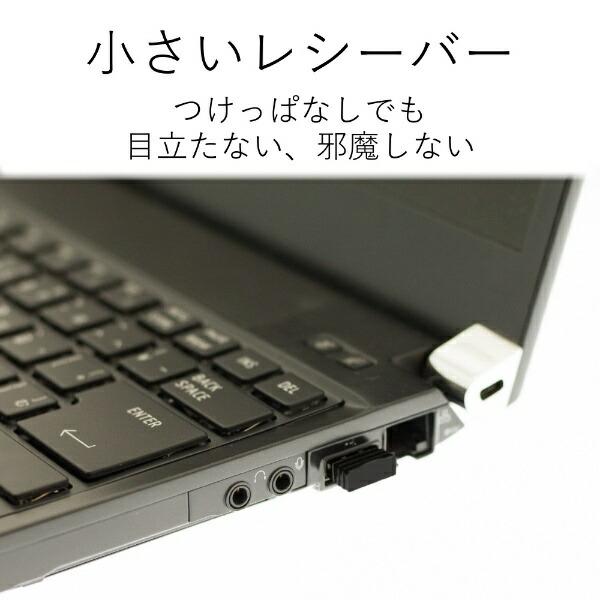 エレコムELECOMM-IR07DRSBKマウスM-IR07DRSシリーズブラック[IRLED/3ボタン/USB/無線(ワイヤレス)][MIR07DRSBK]