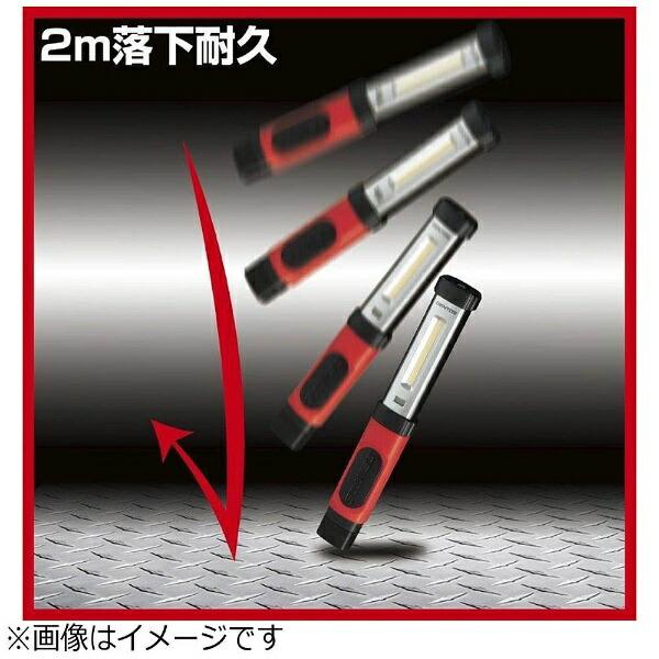 ジェントスGENTOSワークライトタフバーシリーズGanzGZ-602[LED/充電式/防水][GZ602]