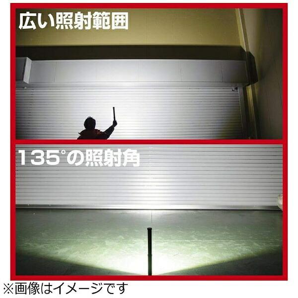 ジェントスGENTOSワークライトタフバーシリーズGanzGZ-603[LED/充電式/防水][GZ603]