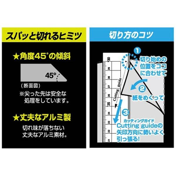 クツワKUTSUWA[定規]アルミ定規30cmブラックXS30BK