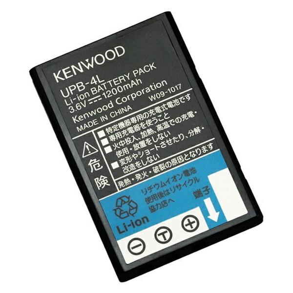 ケンウッドKENWOODUBZ-BH47FR対応リチウムイオンバッテリーUPB-4L