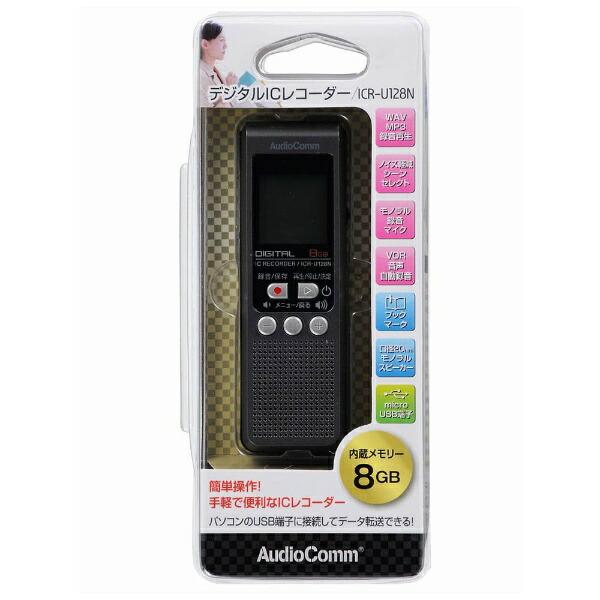オーム電機OHMELECTRICICR-U128NICレコーダー[8GB][録音機ボイスレコーダー小型高音質長時間]