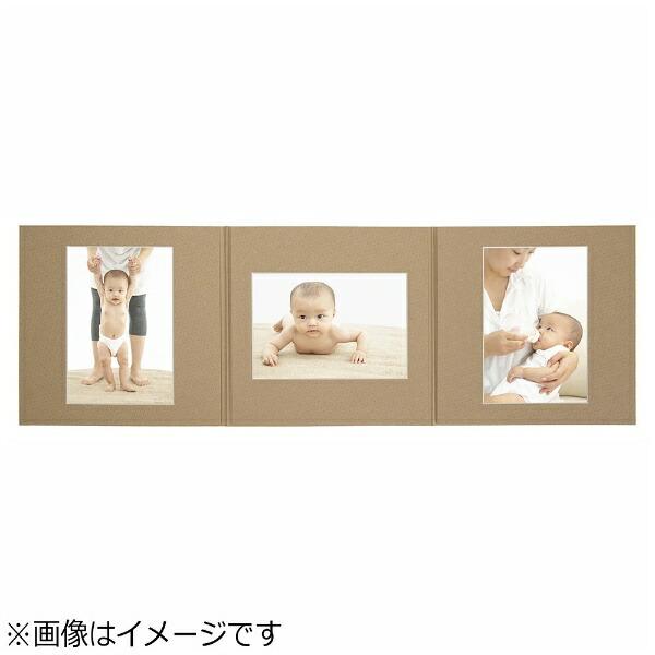 チクマChikuma写真台紙「フォトブティック」(2L3面/クラフト)06331-5[フォトブティック2L3クラフト]