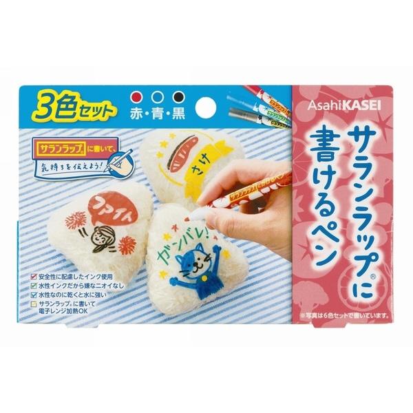 旭化成ホームプロダクツAsahiKASEIサランラップに書けるペン(赤・青・黒)