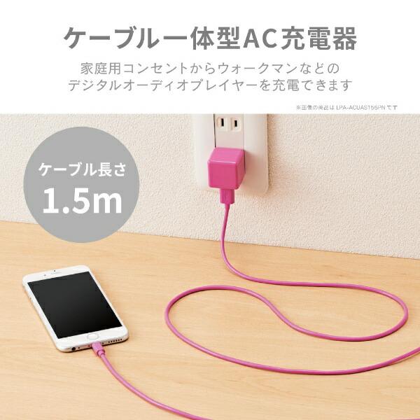 ロジテックLogitecAC充電器+Lightningケーブル1.5mホワイトフェイスLPA-ACUAS155WF[USB給電対応/1ポート]