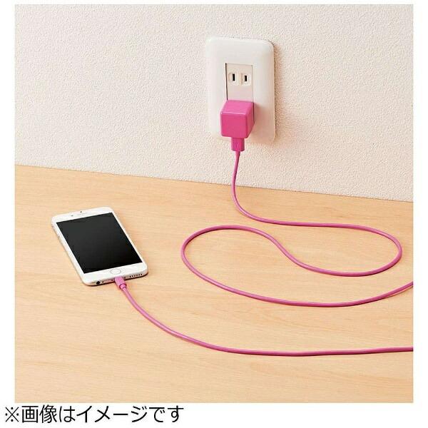 エレコムELECOMAC充電器+Lightningケーブル1.5mピンクLPA-ACUAS155PN[USB給電対応/1ポート]