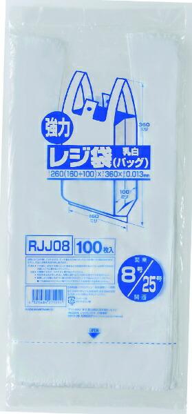 ジャパックスJAPACK'S業務用強力レジ袋(100枚入)(乳白色)RJJ-088号<XLZ4402>[XLZ4402]