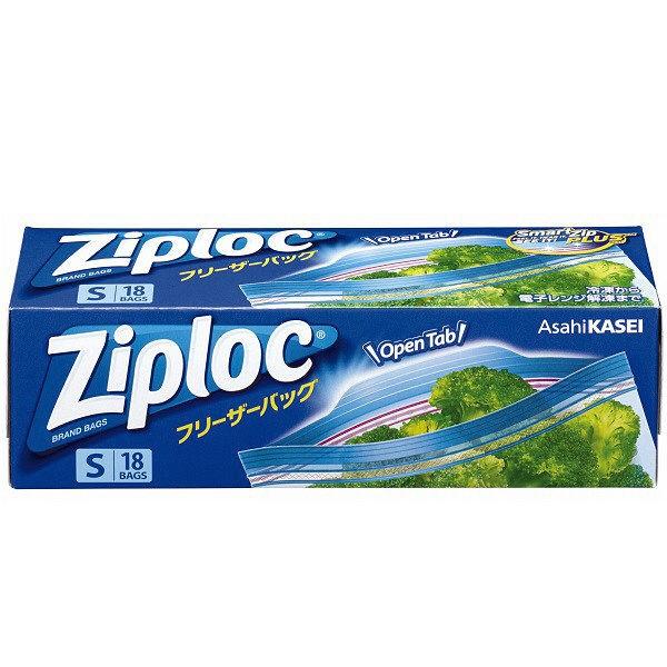 旭化成ホームプロダクツAsahiKASEIZiploc(ジップロック)フリーザーバッグSサイズ18枚入