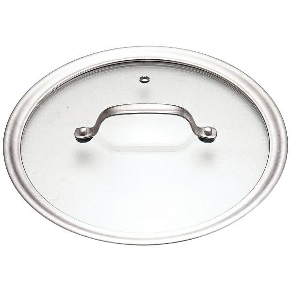 遠藤商事EndoShojiTKGIHセレクト2層クラッド鍋用ガラス蓋26cm<ANB3906>[ANB3906]