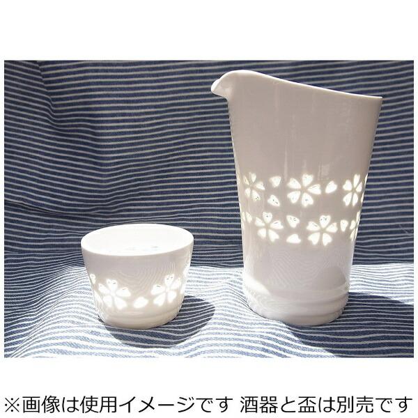 遠藤商事EndoShoji蛍手華白磁片口冷酒器HO-379<RTTB301>[RTTB301]