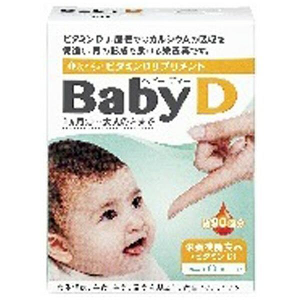 森下仁丹MorishitaJintanbabyd(ベビーディー)3.7g【wtbaby】