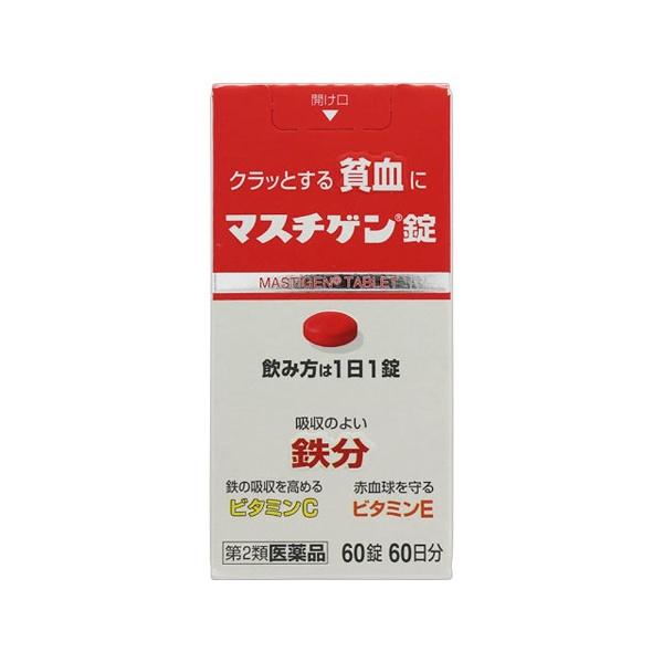 【第2類医薬品】マスチゲン錠(60錠)【wtmedi】日本臓器製薬NipponZokiPharmaceutical