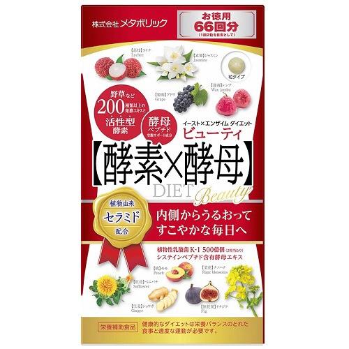 メタボリックmetabolicイーストエンザイムダイエットビューティ徳用132粒【wtcool】
