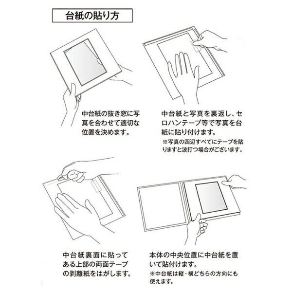 チクマChikumaフォトブティック2L3面ピンク