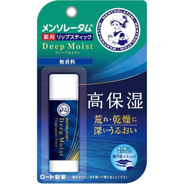 ロート製薬ROHTOMentholatum(メンソレータム)ディープモイスト無香料(4.5g)