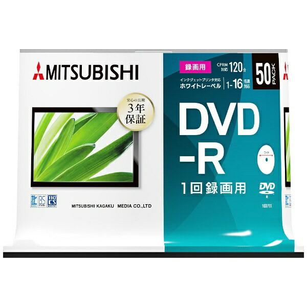 Verbatimバーベイタム【ビックカメラグループオリジナル】VHR12JP50SD1-B録画用DVD-R[50枚/4.7GB/インクジェットプリンター対応]【point_rb】