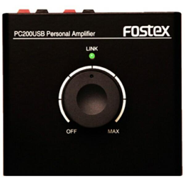 FOSTEXフォステクスDAC搭載ボリュームコントローラー/アンプ付PC200USB[PC200USBJPN]