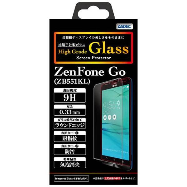 アスデックASDECZenFoneGO(ZB551KL)用HighGradeGlass画面保護ガラスフィルムHG-ZB551KL
