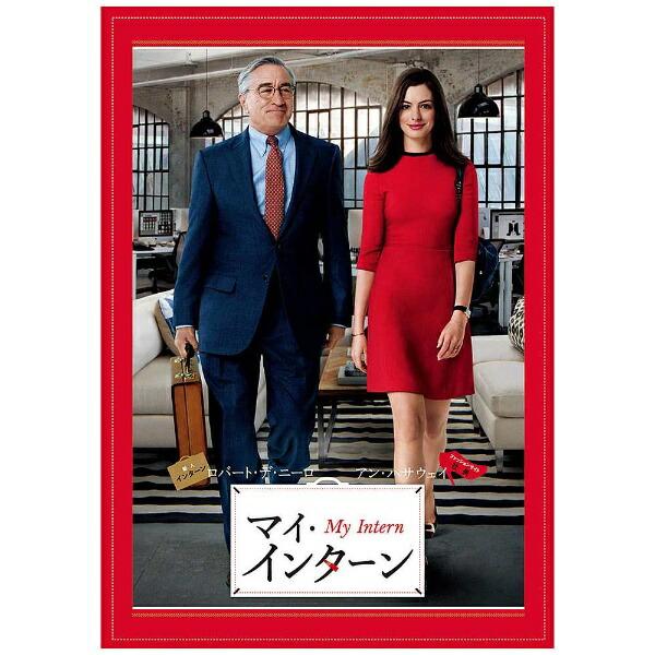 ワーナーブラザースマイ・インターン【DVD】