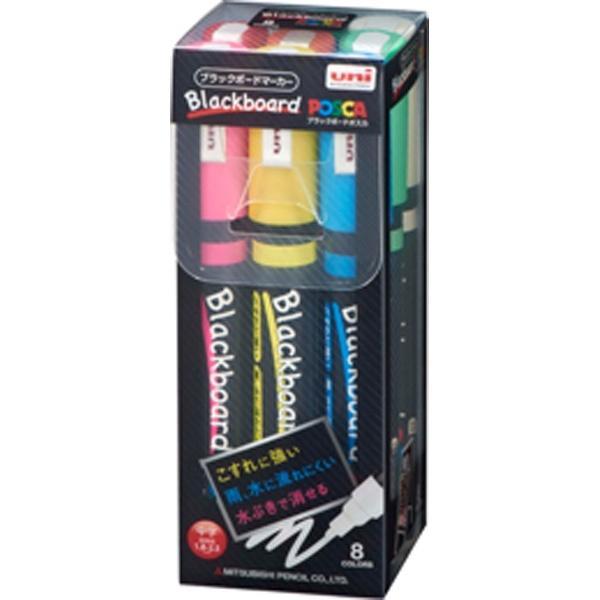 三菱鉛筆MITSUBISHIPENCIL[サインペン]ブラックボードポスカ中字丸芯8色セットPCE2005M8C