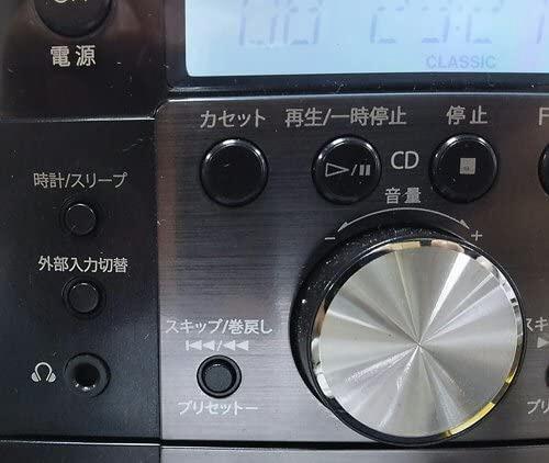 KOHKA廣華物産ミニコンポWINTECHKMC−113[CDコンポKMC113]