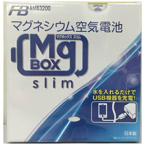 古河電池FURUKAWABATTERY非常用マグネシウム空気電池MgBOXslimAMB3200