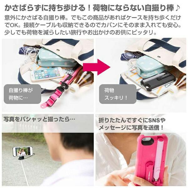 HAMEEハミィiPhone6s/6用セルフィースティック付きハードケースピンク