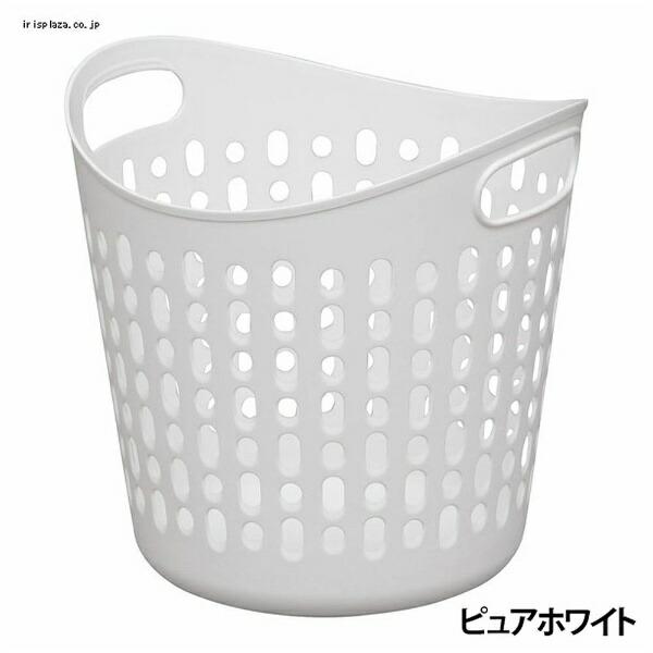 アイリスオーヤマIRISOHYAMAソフトバスケットSサイズ穴あり(ピュアホワイト)SBK-350
