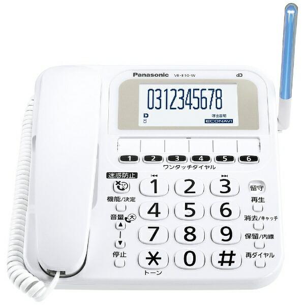 パナソニックPanasonicVE-E10DL電話機RU・RU・RU(ル・ル・ル)ホワイト[子機1台/コードレス][電話機本体VEE10DLW]panasonic