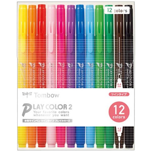 トンボ鉛筆Tombow[水性マーカー]水性サインペンプレイカラー212色セットGCB-011