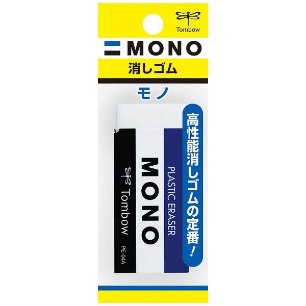 トンボ鉛筆Tombow[消しゴム]MONO消しゴムPE-04パック入りJSA-114