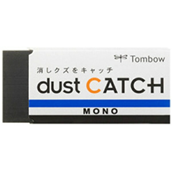 トンボ鉛筆Tombow[消しゴム]モノダストキャッチEN-DC