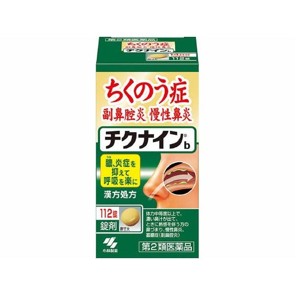【第2類医薬品】チクナインb(錠剤)(112錠)【wtmedi】小林製薬Kobayashi