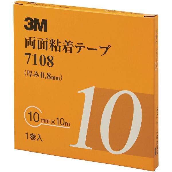 3Mジャパンスリーエムジャパン3M両面粘着テープ710810mmX10m厚さ0.8mm灰色1巻入り710810AAD