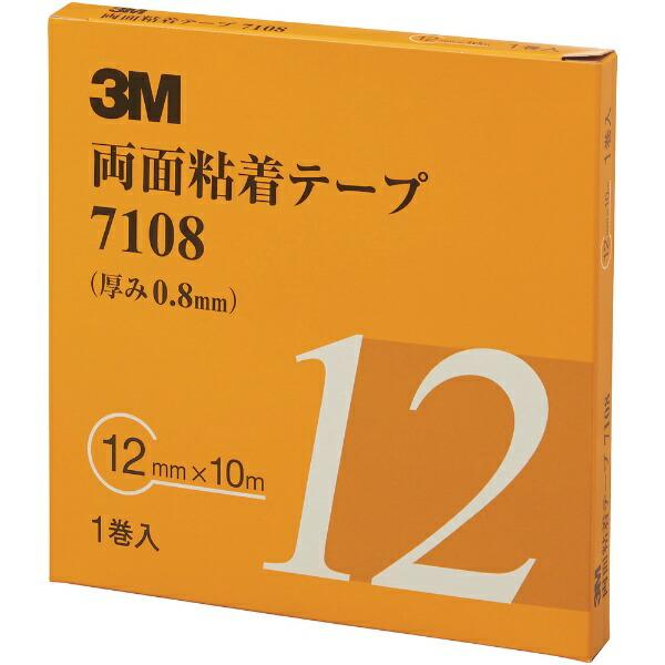3Mジャパンスリーエムジャパン3M両面粘着テープ710812mmX10m厚さ0.8mm灰色1巻入り710812AAD