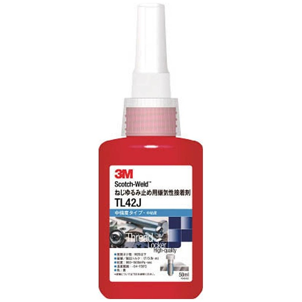 3Mジャパンスリーエムジャパン3MScotch−Weldねじゆるみ止め用嫌気性接着剤TL90J50mlTL90J50ML
