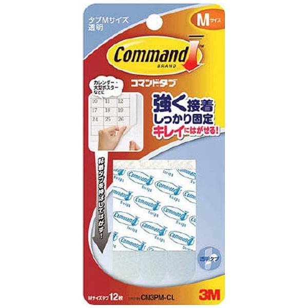 3Mジャパンスリーエムジャパン3MコマンドタブクリアMサイズ12枚入りCM3PM-CL
