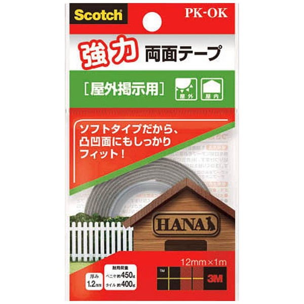 3Mジャパンスリーエムジャパン3Mスコッチ強力両面テープ屋外掲示用PK-OK