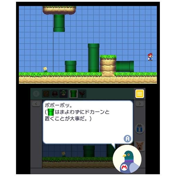 任天堂Nintendoスーパーマリオメーカーforニンテンドー3DS【3DSゲームソフト】