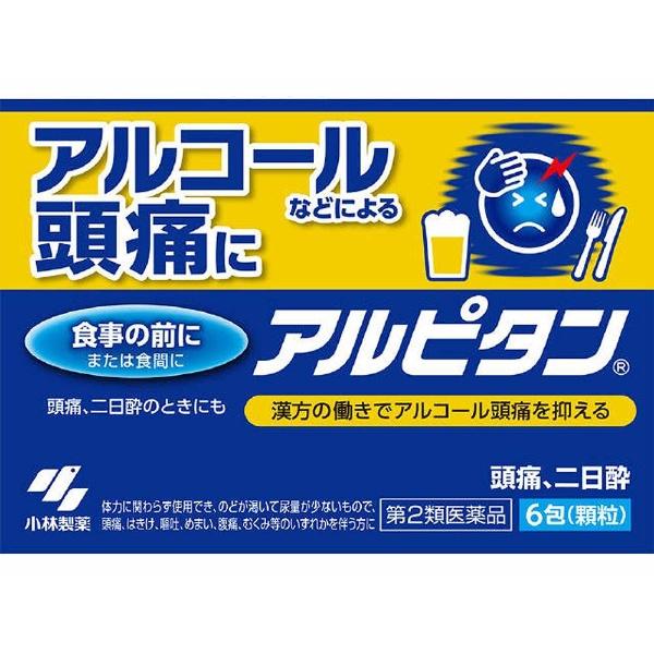 【第2類医薬品】アルピタン(6包)【wtmedi】小林製薬Kobayashi