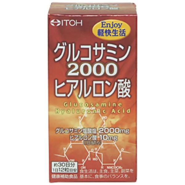 井藤漢方製薬ITOHグルコサミン2000ヒアルロン酸360粒【wtcool】