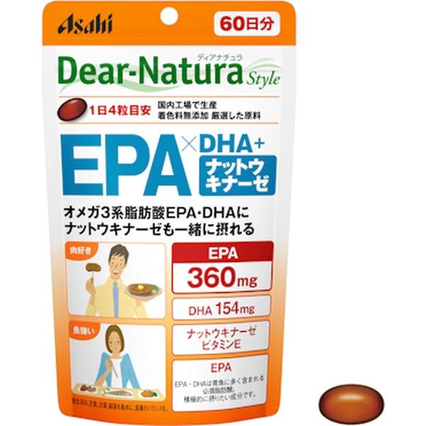 アサヒグループ食品AsahiGroupFoodsDear-Natura(ディアナチュラ)ディアナチュラスタイルEPA×DHA+ナットウキナーゼ60日分(240粒)〔栄養補助食品〕【wtcool】