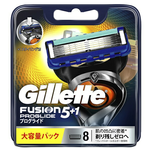 ジレットGilletteGillette(ジレット)フュージョン5+1プログライドフレックスボールマニュアル替刃8個入〔ひげそり〕