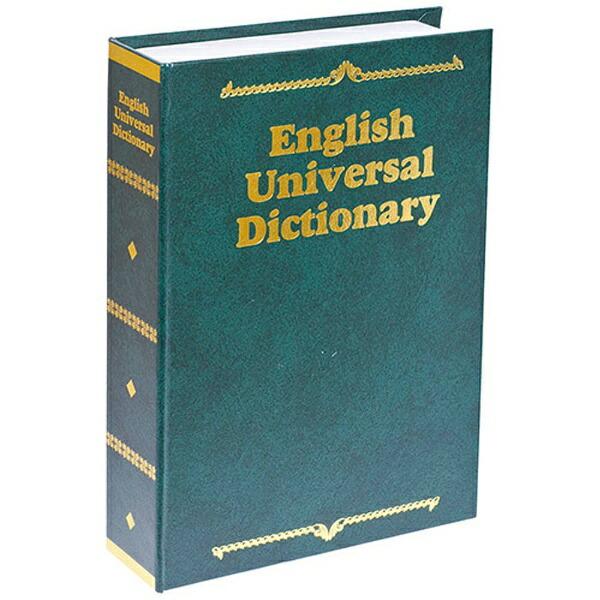 ナカバヤシNakabayashiNPB-301Gプライベートボックス辞書タイプLグリーン[ダイヤル式]