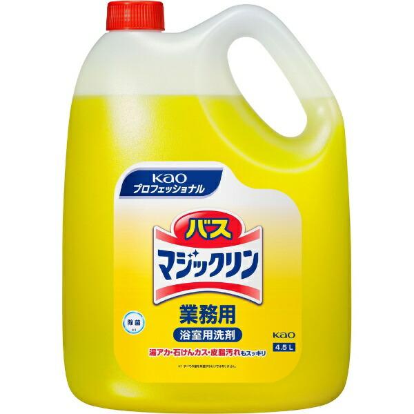 花王Kaoバスマジックリン業務用4.5L