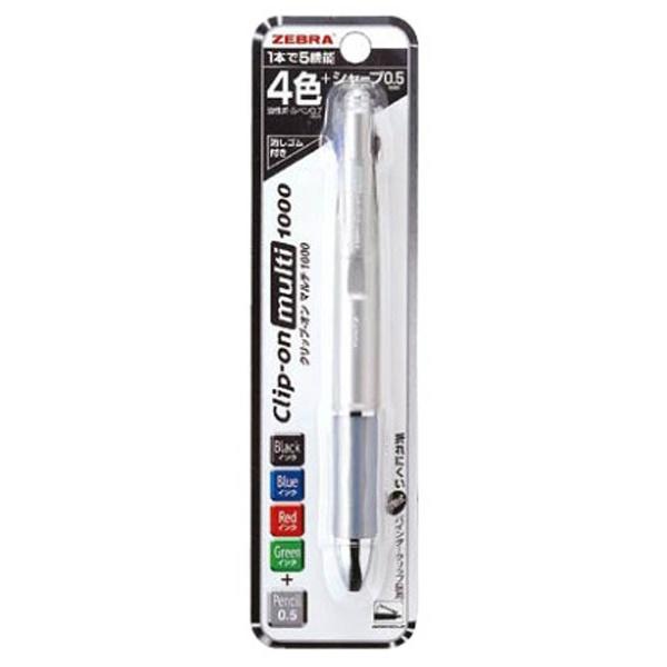 ゼブラZEBRA[多機能ペン]クリップ-オンマルチ1000銀(インキ色:黒・青・赤・緑+シャープ0.5mm)パック入P-B4SA2-S